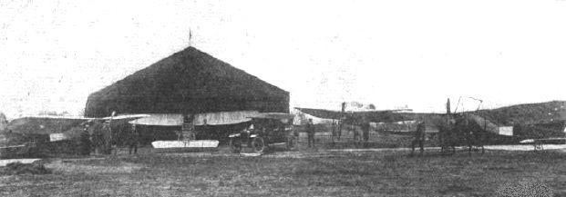 East Boldre Airfield
